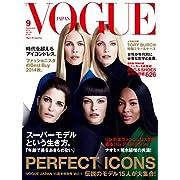 VOGUE JAPAN (ヴォーグ ジャパン) 2014年 09月号 [雑誌]