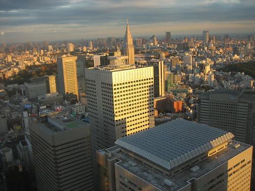 la ville de Tokyo