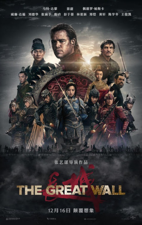 Resultado de imagem para movie poster the great wall