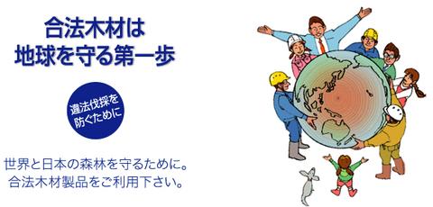 2013-08-11_072638