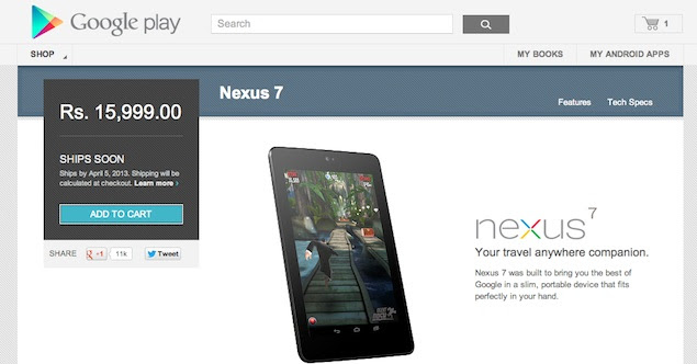 Nexus7-GooglePlay.jpg