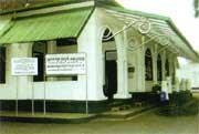 Museum Prabu Geusan Ulun.