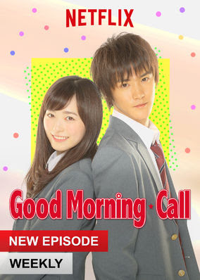Good Morning Call - Season 1