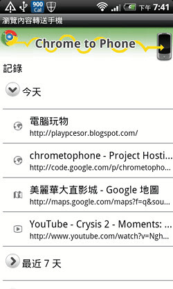 firefox chrome android -16