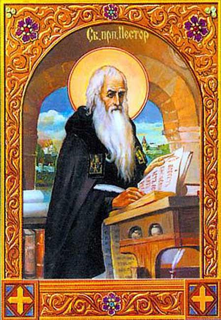 img ST. NESTOR the Chronicler, Russian