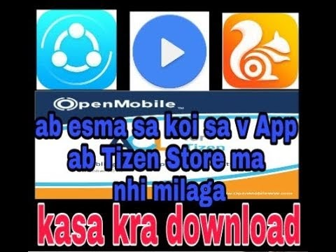 How to download remove tpk in Samsung z1 z2 z3 and z4