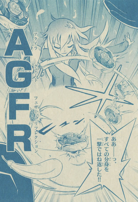 Image - Tsubasa AGFR Manga.png - Beyblade Wiki, the free ...