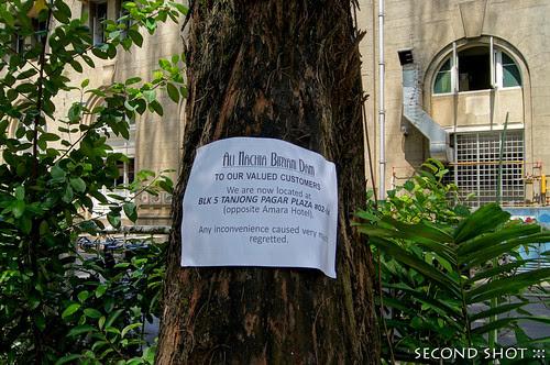 Relocation to Tanjong Pagar Plaza
