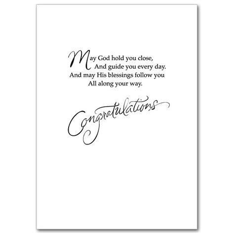 A Prayer for Your 40th Wedding Anniversary: 40th Wedding