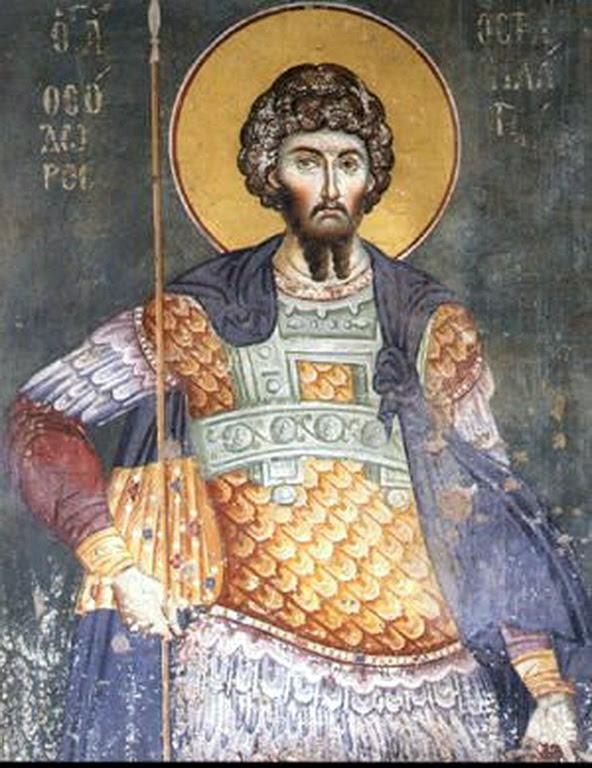 Αποτέλεσμα εικόνας για αγιοσ θεοδωροσ στρατηλατησ