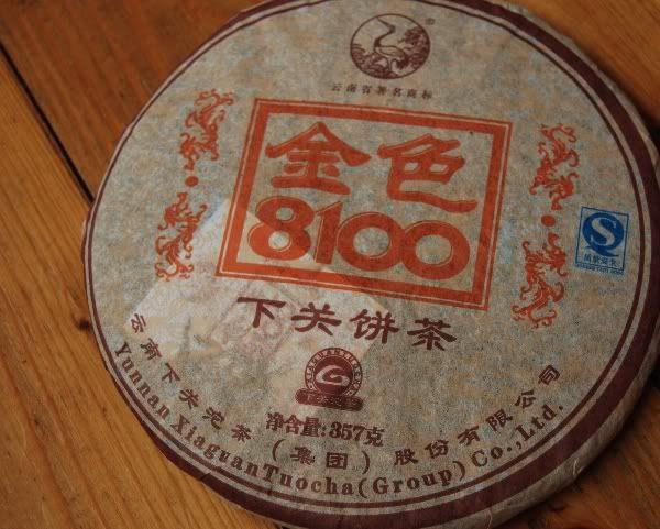 2008 Xiaguan Jinse 8100