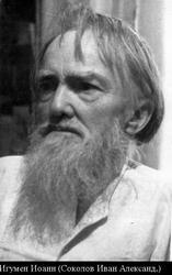 Αποτέλεσμα εικόνας για Соколов Иоанн Оптина