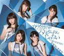 Next is you ! / Karada dake ga Otona ni Nattanjanai / NEXT YOU / Juice=Juice