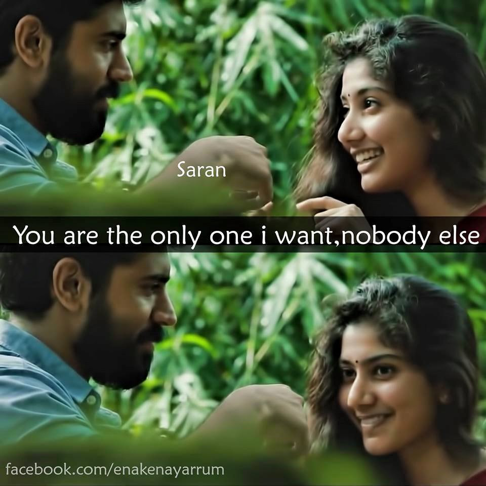 Tamil Film Lovewith Quotes Managementdynamicsinfo