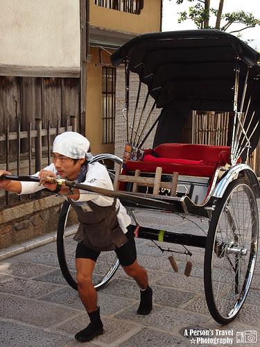 2011Kyoto_Japan_ChapEight_3