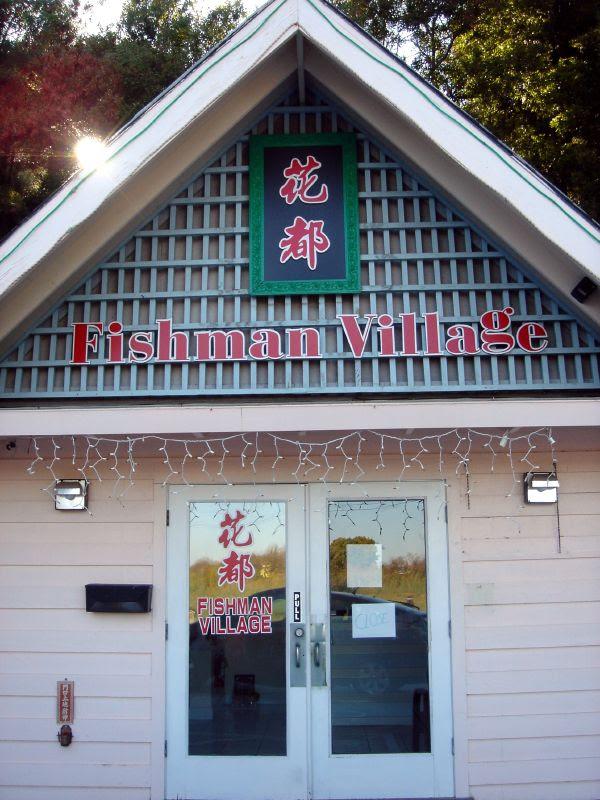 Fishman Village