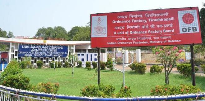 Image result for ordnance factory trichy