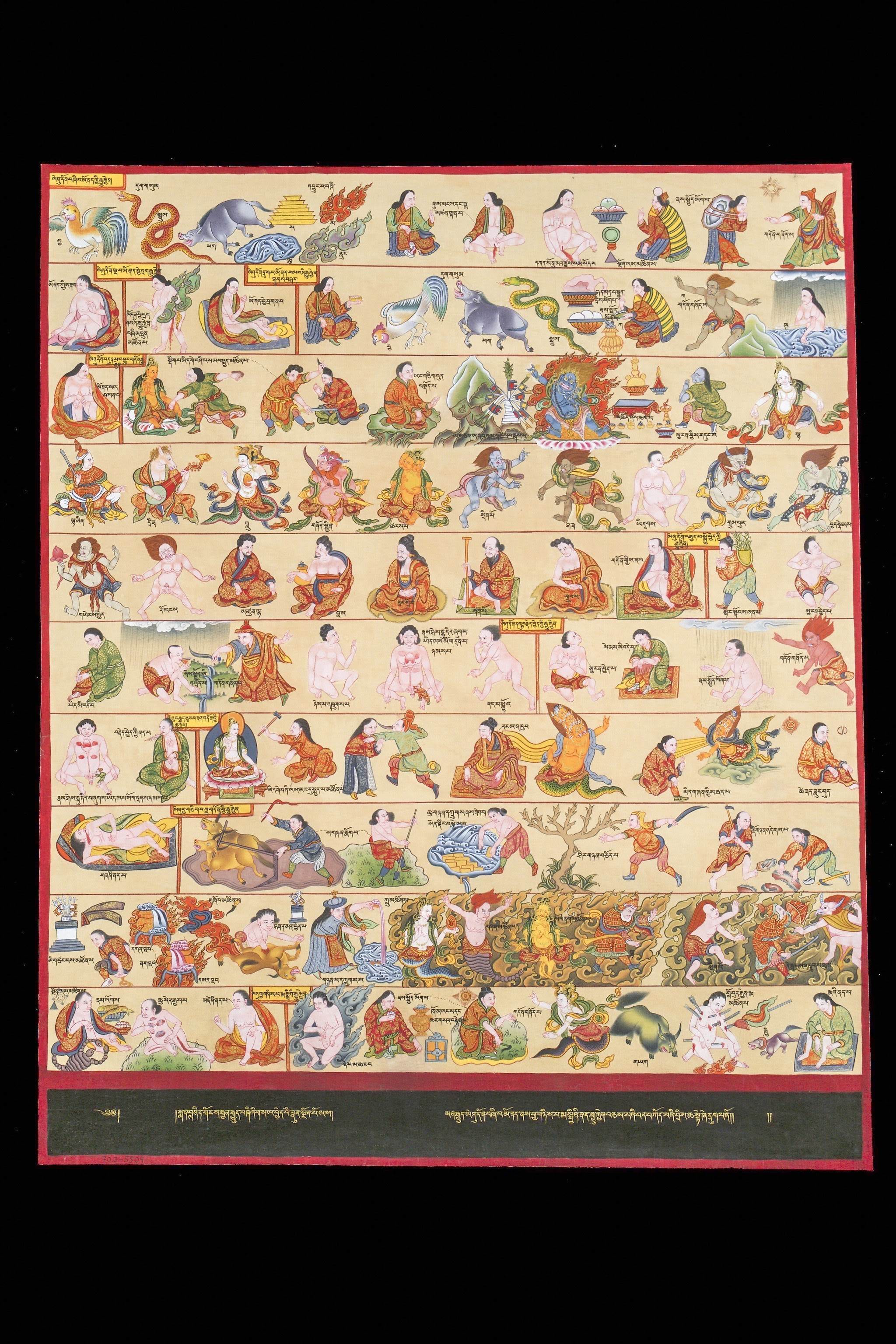 L0079636 Medicine Thangka 46 - Primary & Secondary
