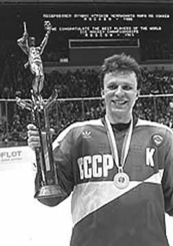 Slava Fetisov 1986 World Championship