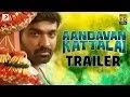 Aandavan Kattalai - Official Tamil Trailer   Vijay Sethupathi, Rithka Singh   K   Tamil