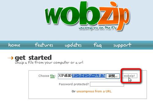 wobzip-01