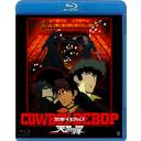 COWBOY BEBOP: Knockin' on Heaven's Door - Theatrical Feature / Animation