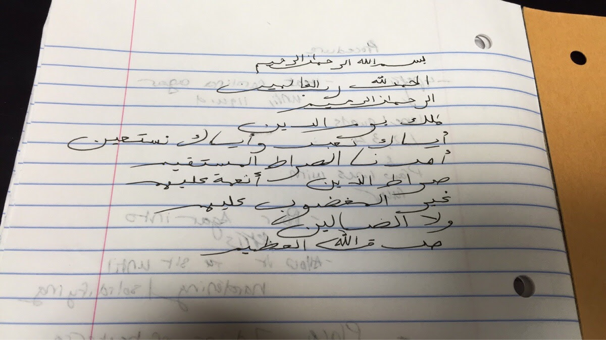 Thought You Guys Might Appreciate Something Different My Arabic