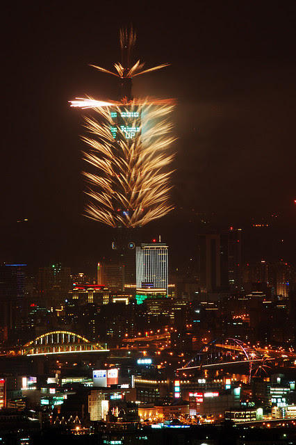 2010.01.01 Taipei 101 2010 Countdown Firework (PS)