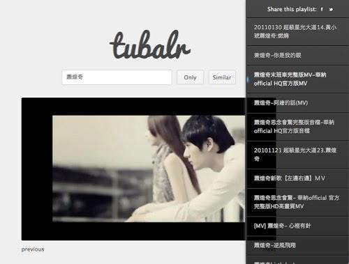 tubalr_pic