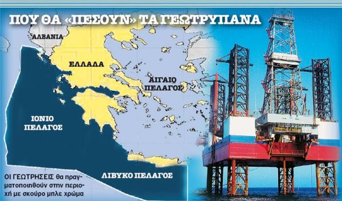 """Αλβανικά ΜΜΕ: """"Η Ελλάδα ξεκινά έρευνες για πετρέλαιο σε αλβανικά ύδατα"""""""