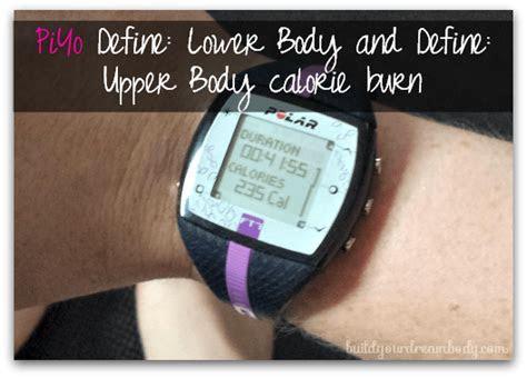 define upper body   body piyo workout review