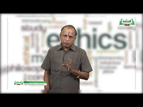 12th Science and Indian Culture அலகு 5 இந்தியப் பண்பாடும் Kalvi TV