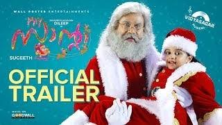 My Santa Malayalam Movie (2019)   Cast   Trailer   Malayalam Movie New