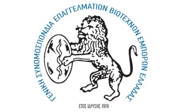 http://www.eea.gr/system/uploads/asset/data/11619/main_gsevee_logo.png