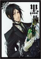 枢やな/黒執事: 5: Gファンタジーコミックス