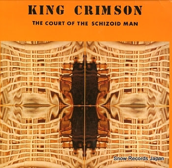 KING CRIMSON court of the schizoid man, the