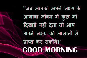 342 Good Morning Thoughts Images Hd Download Good Morning
