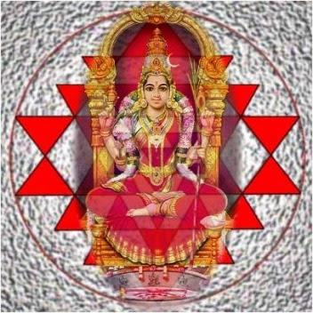 Soundarya Lahari Document & Audio File