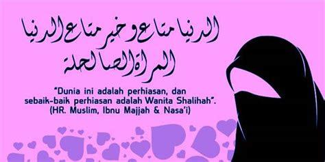 kata bijak menjadi wanita sholehah mutiarapublic