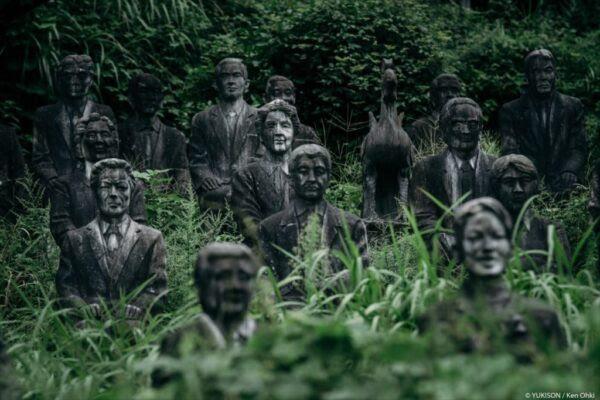 Conheça a floresta proibida do Japão