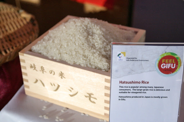 Hatsushimo Rice from Gifu