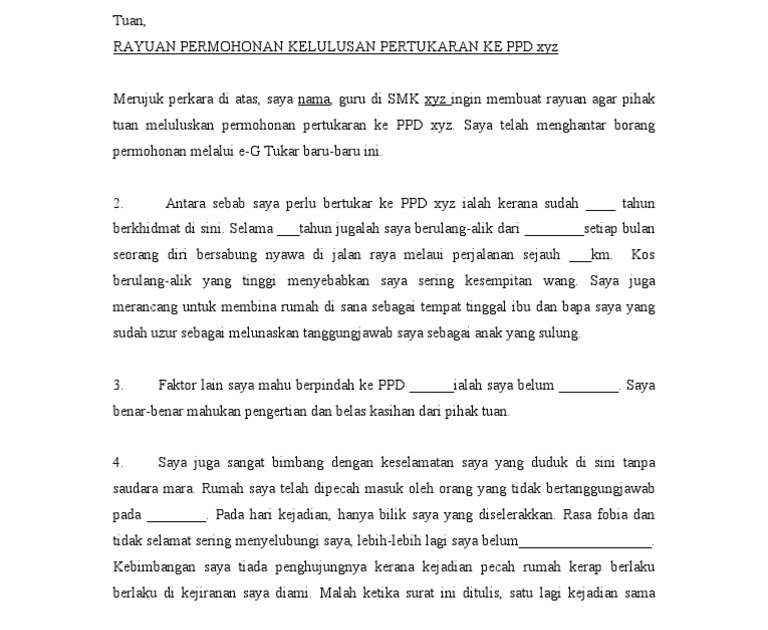 Contoh Surat Rasmi Permohonan Pertukaran Tempat Kerja Rasmi B