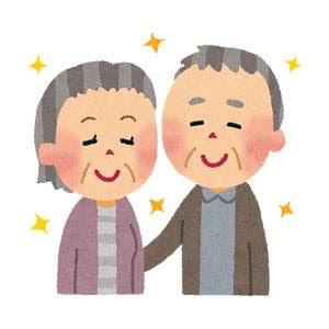 無料イラスト素材敬老の日の画像おじいちゃんおばあちゃん