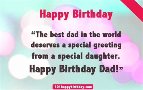 Birthday Quotes Father Hindi