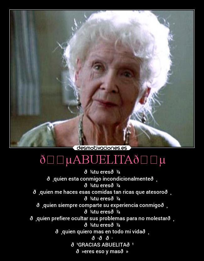Abuelita Desmotivaciones