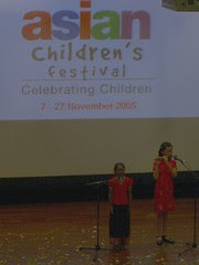 ACF 2005 opening1