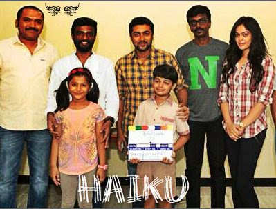 Suriya's Production No.1 titled 'Haiku'
