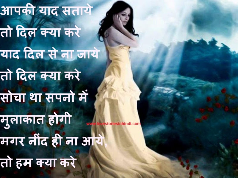 Alone Sad Love Quotes In Hindi Image Quotes At Relatablycom
