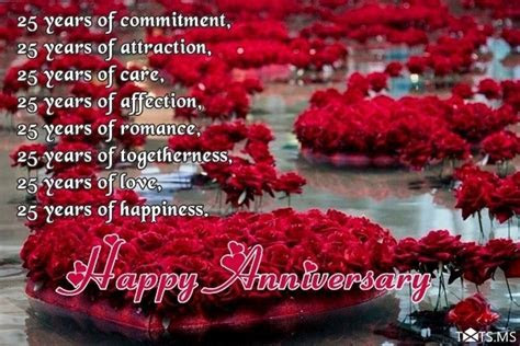 25th Wedding Anniversary Wishes, Messages, Quotes, Images