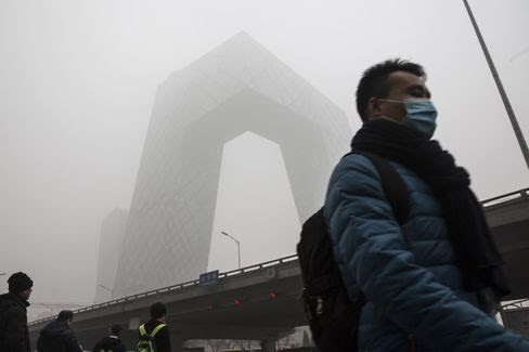 Smog Hangs Over Beijing In Year's Heaviest Round Of Air Pollution